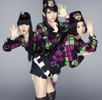 News_thumb_perfume_nexe_lim
