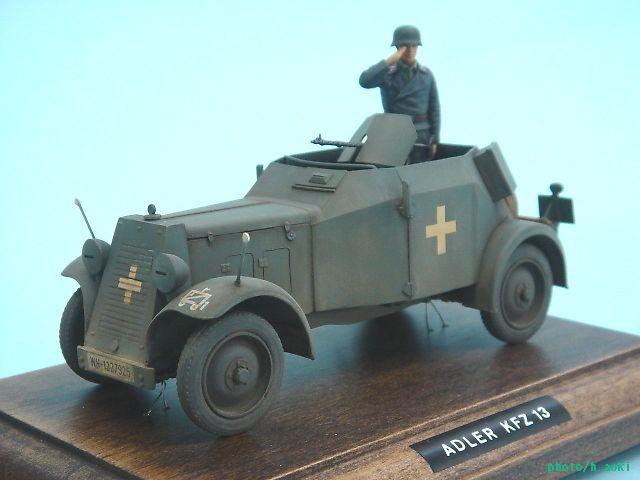 アドラーKfz13装甲車