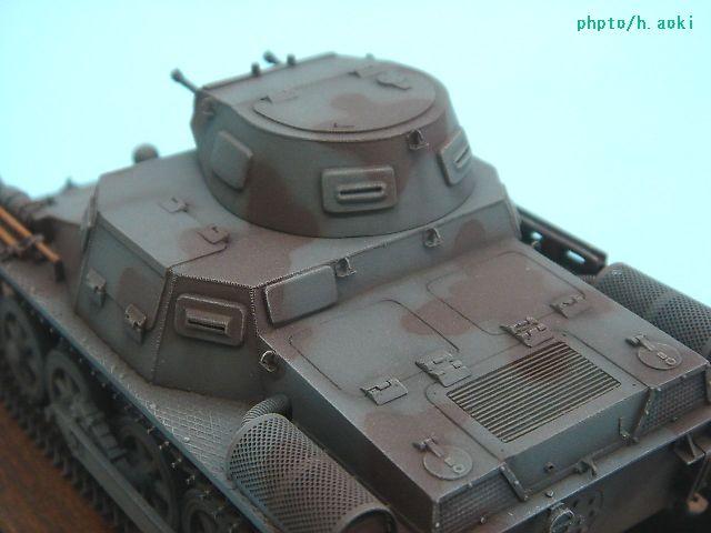 Ⅰ号戦車 A型  ④
