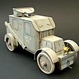 CGV model 1906 armored car②